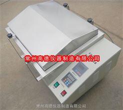SHZ-22台式水浴恒温振荡器