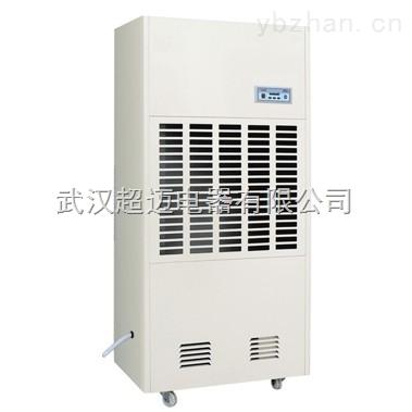 武汉地下配电房除湿机