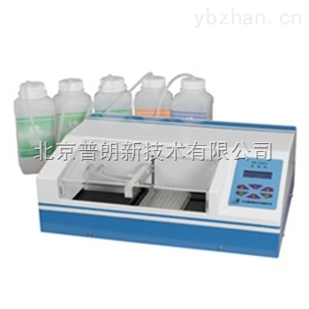 全自動酶標洗板機如何進行維護與保養