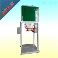 HG-DCS25公斤小麦适合哪款包装机
