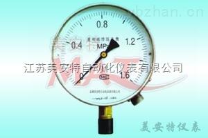YTT-150-差動遠傳壓力表