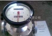 柴油流量表 常用表