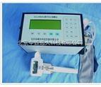 教学光合仪 型号:YKN-ECA-PD0501库号:M254913