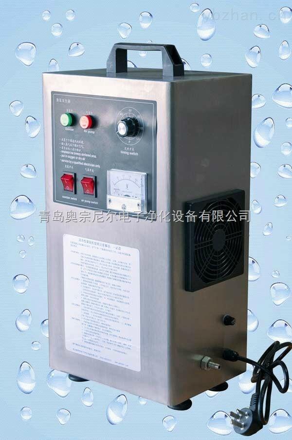 供应常州多功能家用型臭氧发生器厂家