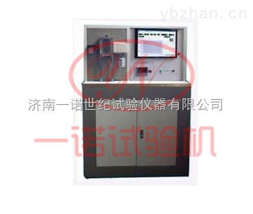 专业生产齿轮油摩擦磨损试验机
