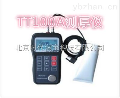 新款TT100A超声波测厚仪