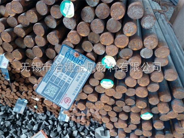 江苏优质圆钢-圆钢价格-江苏圆钢专业生产销售