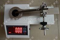 20-200N.m扭力扳手检测仪