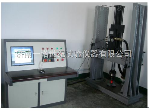 专业生产定做PWSG-100电液伺服缸垫疲劳试验机