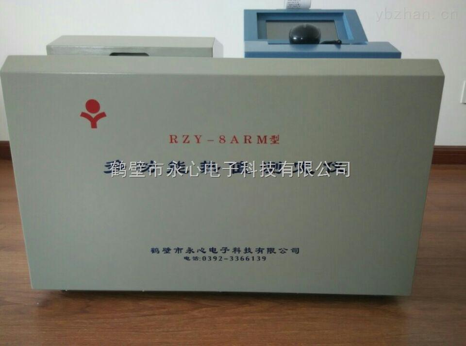 锅炉燃油热值快速检测仪/甲醇燃油热值仪
