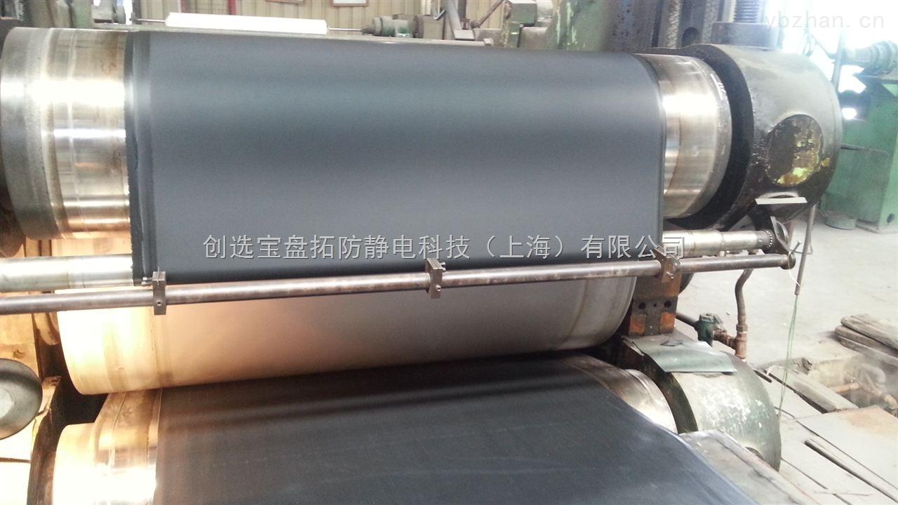 5mm厚度防静电导电胶皮设备检修桌面铺设焊接耐火花