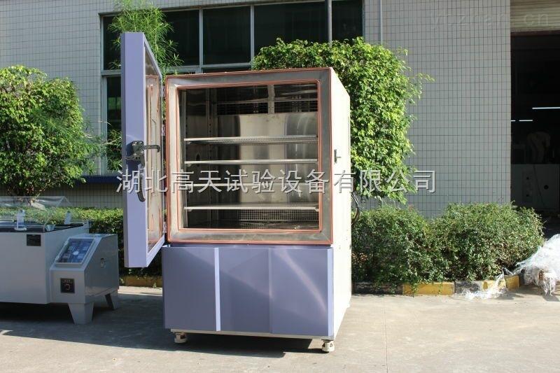 GT-TH-S-150Z-武汉高低温试验箱