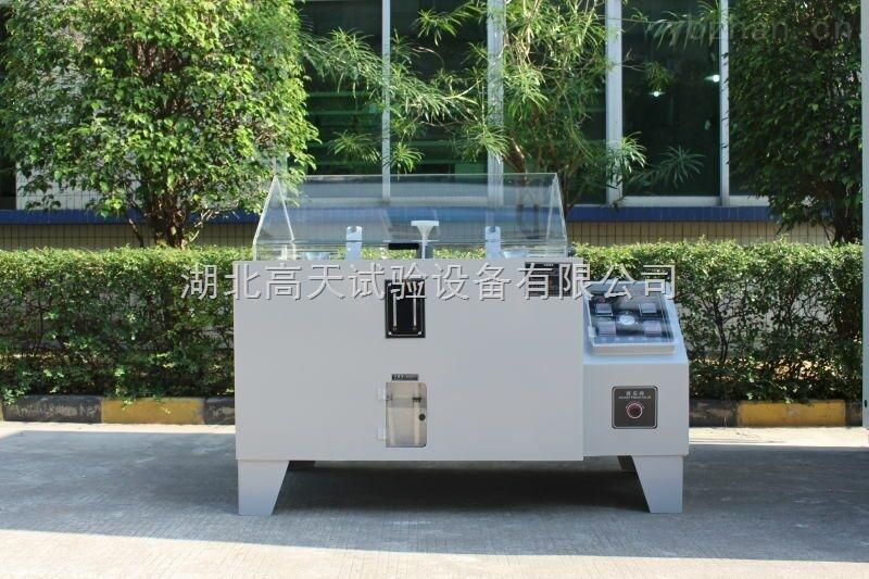 GT-Y-60-湖北中性盐雾试验箱  盐雾测试箱