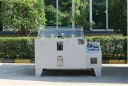 中性盐雾试验箱生产工厂