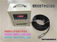 便携式地下水位测量仪