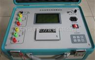扬州生产变压器变比全自动测量仪