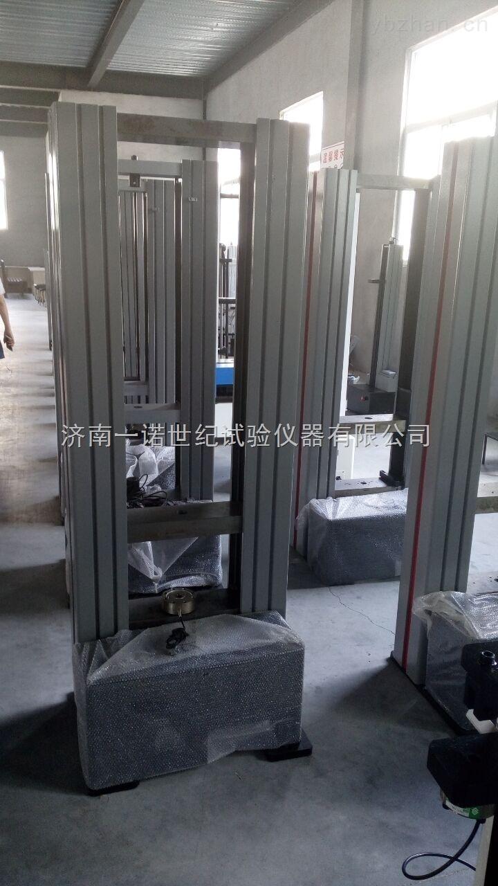济南生产塑料桶抗压强度试验机厂家