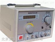 高频信号发生器.