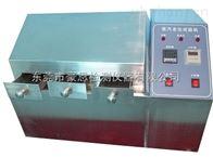 水蒸汽老化試驗箱