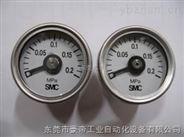 smc壓力表,蘇州smc,湖南smc辦事處,杭州smc公司 日本SMC