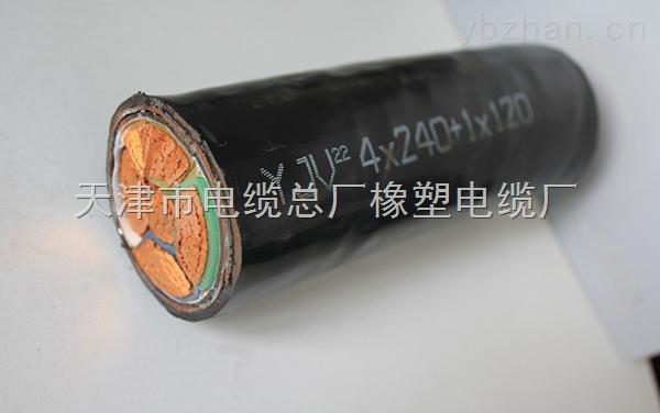 YJV22钢带铠装电缆