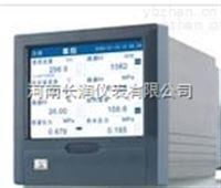 小型無紙記錄儀供應商