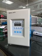 ZRGD分布式直流电源