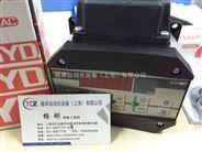 TFP104-000配套ETS1701-100-000温度继电器贺德克代理厂家