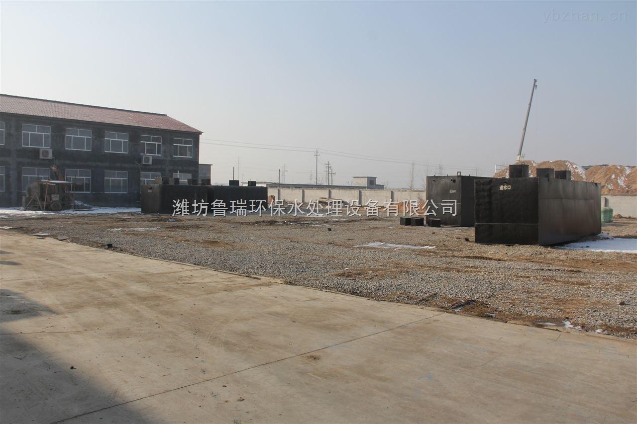 LY-肇庆地埋式一体化污水处理设备功能介绍