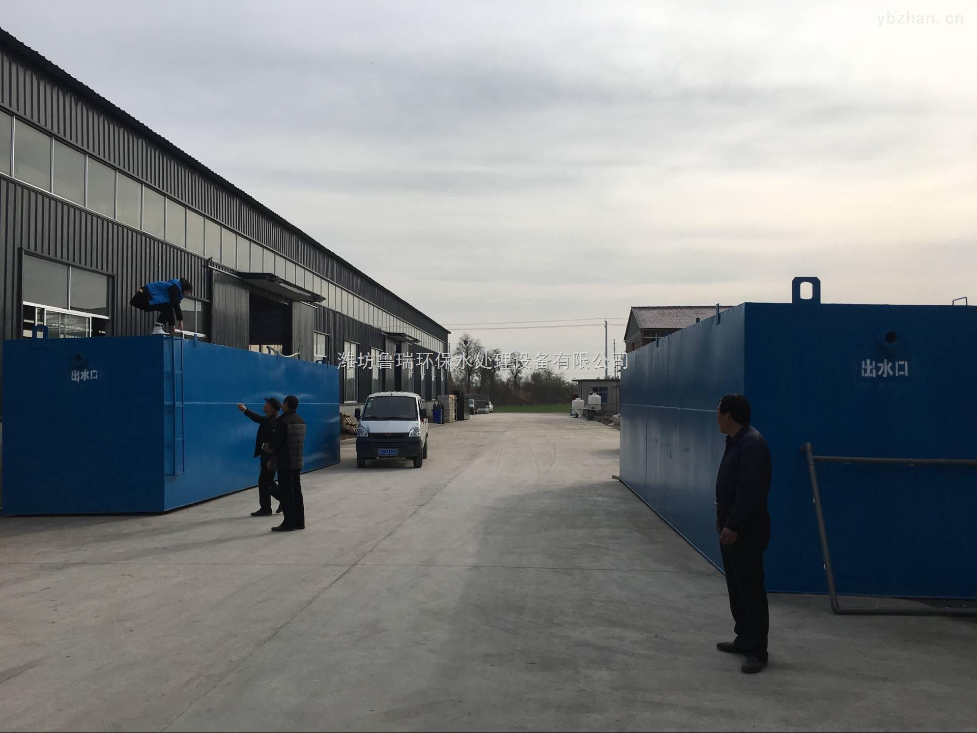 LY-江门地埋式一体化污水处理设备卫生局推荐