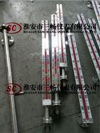側裝式磁翻柱液位計