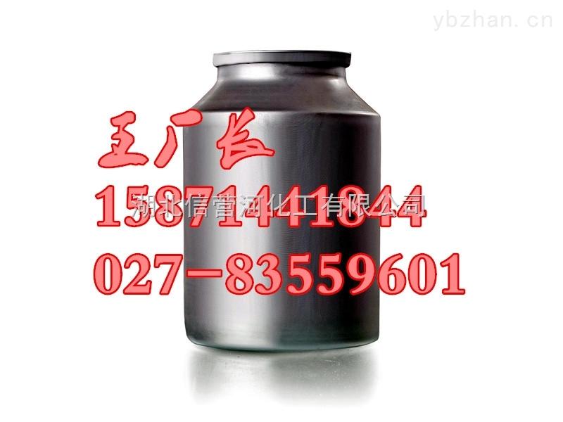 硫酸阿托品原料药生产厂家