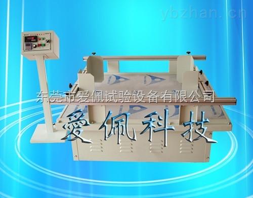 小型运输模拟振动台/模拟振动测试的设备