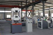 济南生产液压式不锈钢拉力试验机的厂家