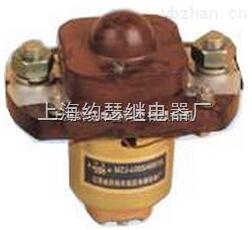 MZJ-100S-MZJ-100S直流接触器