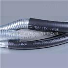 Teaflex平包塑金属软管(Teaflex Metal conduit pvc coated)