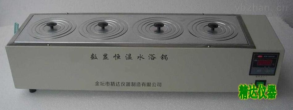 HH·S11-4-单列四孔恒温水浴锅