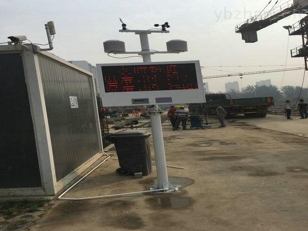 湛江工地空气质量监测仪价格