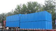 MBR污水处理装置