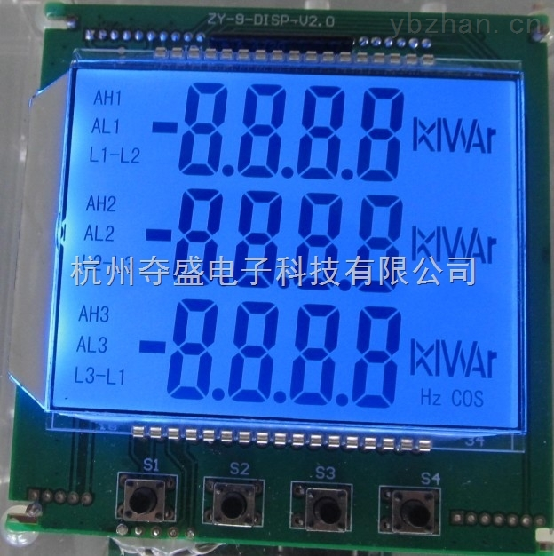 电能质量表液晶显示屏