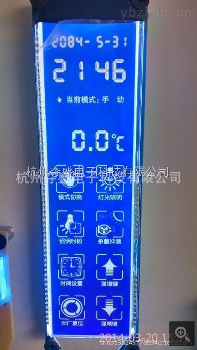 浙江LCD液晶屏生产企业公司