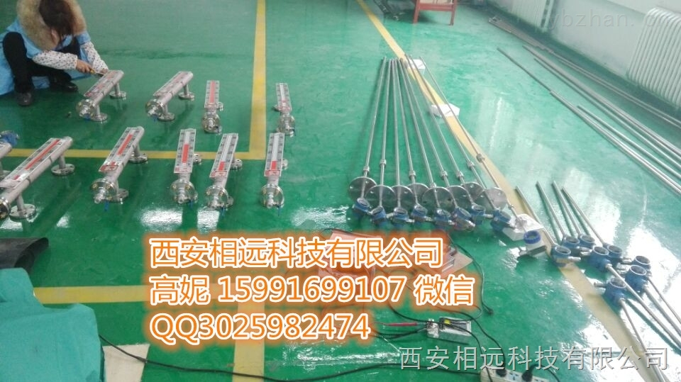 厂家供应商洛陕北顶装柴油汽油防爆浮球液位传感器液位计