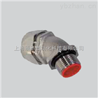 Anamet金属软管接头(45度Anaconda metal fittings)