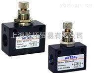 4V310-10,AIRTAC单向节流阀供应商