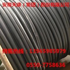 国标开关柜阻燃电缆JEFR-ZR(25mm2 95mm2)