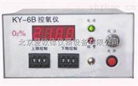 氧氣分析儀氧含量檢測儀氧氣監測儀