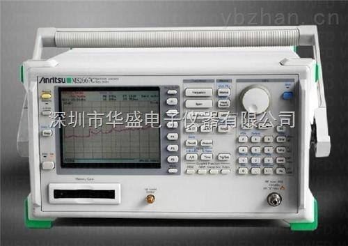 安立/Anritsu MS2663C 频谱分析仪 9KHz-8.1GHz收购二手仪器