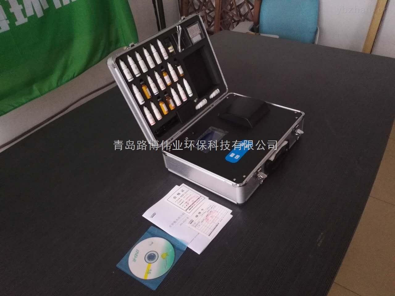 广西 河流污染 水质应急检测箱 LB-SC-1 路博 多参数水质分析仪