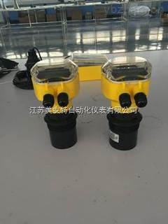 MAN MAU系列-一体式超声波物位计厂家直销