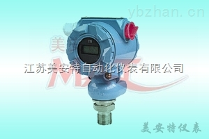 ATE系列-高温压力变送器生产厂家